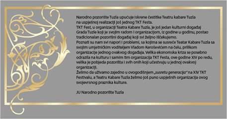 NP Tuzla cestitka
